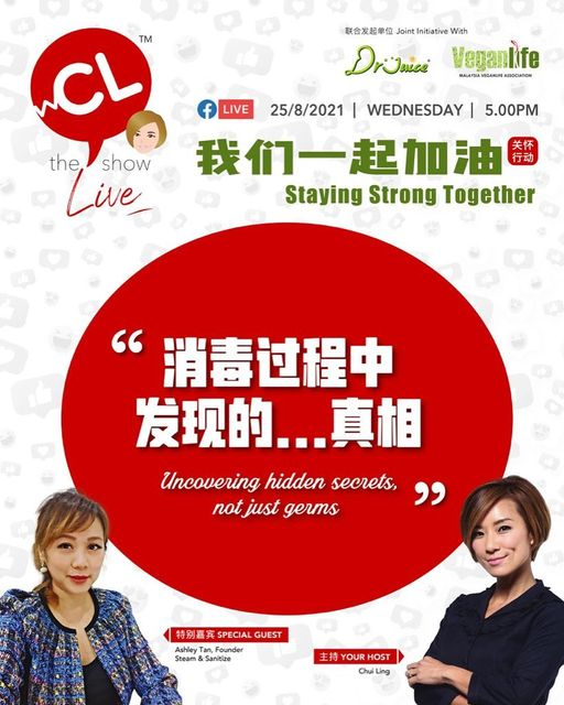 Steam and Sanitize live at the CL Live Show with Chui Ling